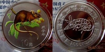 Haili China Münze 2008 Jahr Der Ratte 10 Yuan 1oz 999er Silber